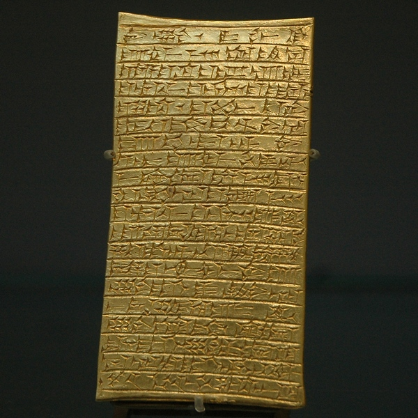 Khorsabad, Foundation Tablet