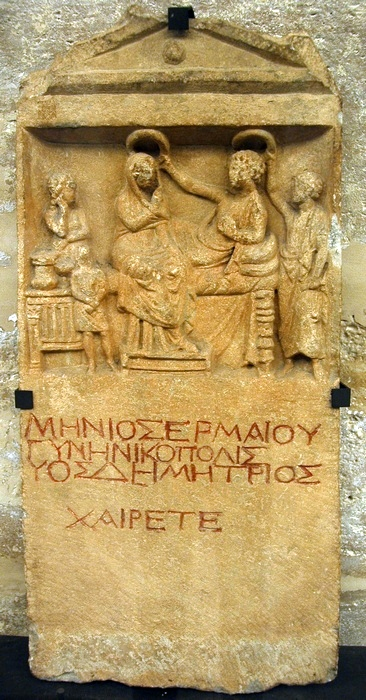 Nicomedia, Hellenistic Funerary relief