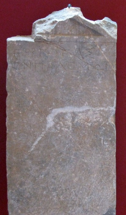 Sparta, Temple of Athena Chalkioikos, Inscription of someone killed in action