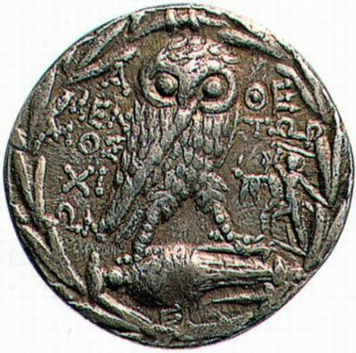 Athenian coin with the Tyrannicides