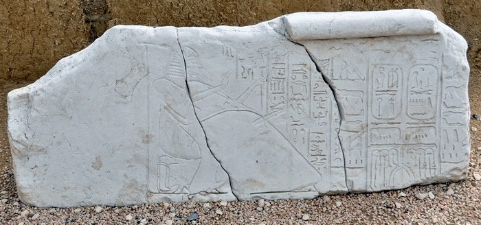 Beth Shean, House of the Egyptian governor, Doorpost tablet