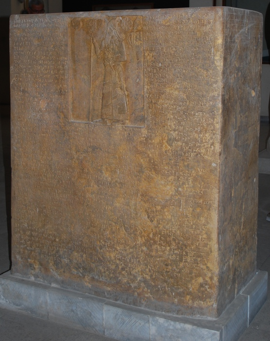 Nimrud, Inscription with king