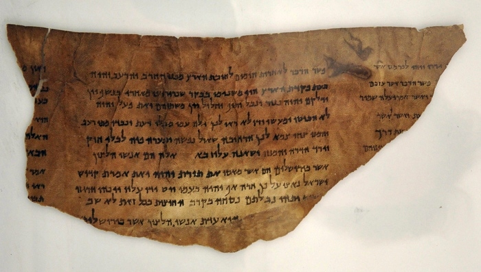 Qumran, 4QpIsa Commentary on Isaiah