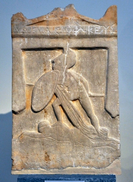 Corinth, Relief of a hoplite