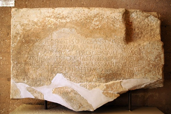 Corinth, Inscription recording a Roman transport across the isthmus