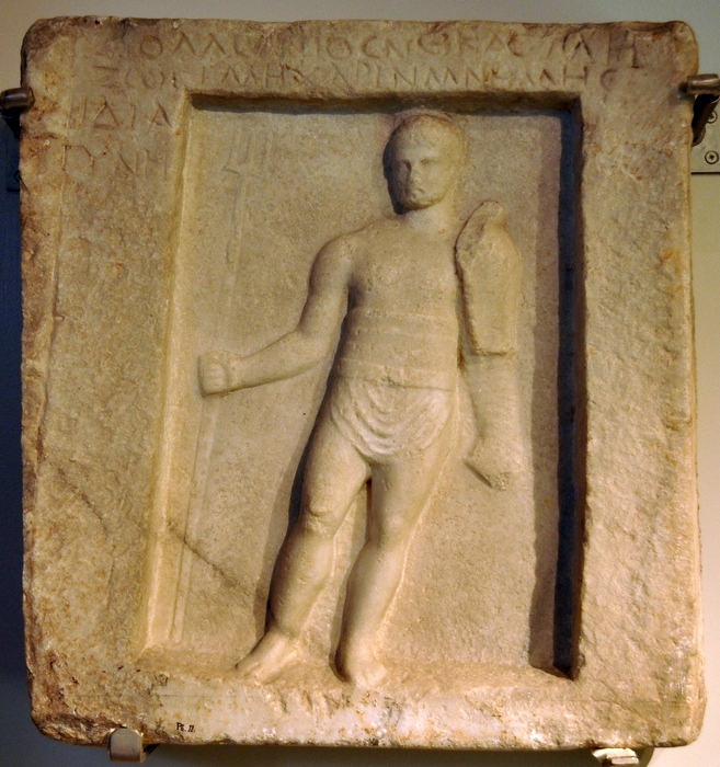 Smyrna, Tombstone of a retiarius named Apollonius