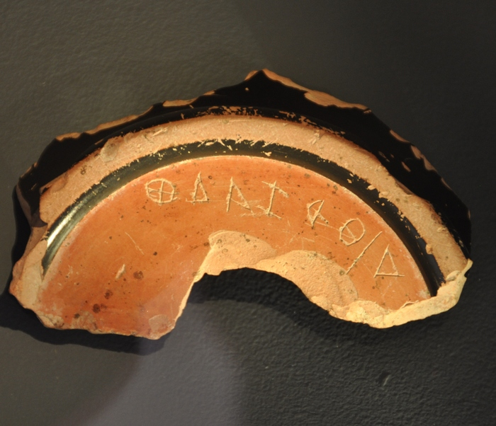 Thessaloniki, Sherd with a Carian inscription