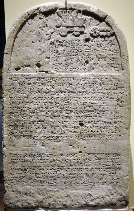 Nineveh, Stele of Sennacherib