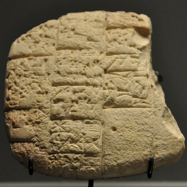 Tablet from Girsu with a fragment of a Sumerian Creation Epic
