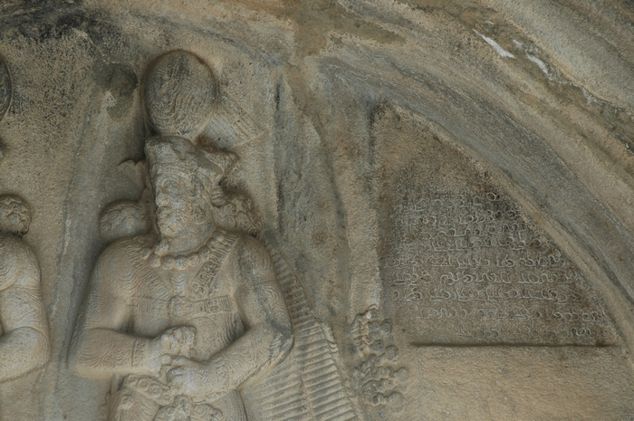 Taq-e Bostan, small cave, relief, right