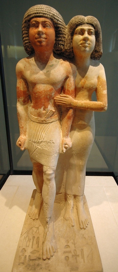 Statuette of Raherka and Merseanch