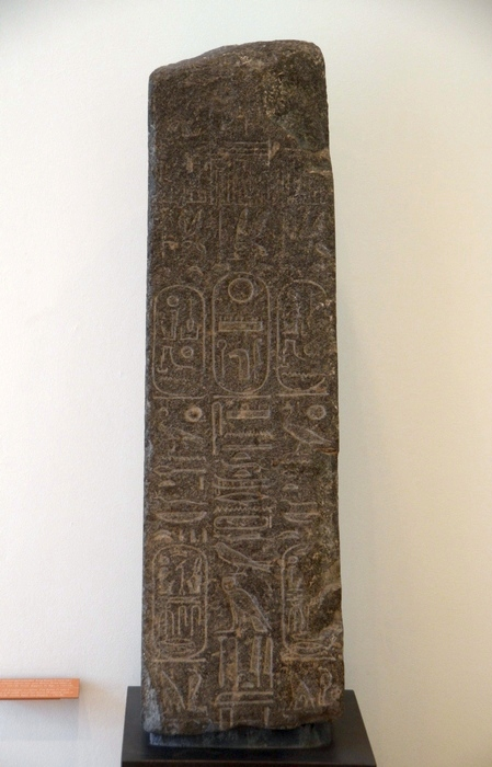 Inscription of Ramesses I and Ramesses III