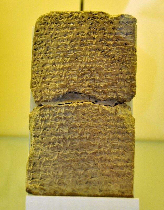 Amarna, Letter from King Abdi-Hepa of Jerusalem