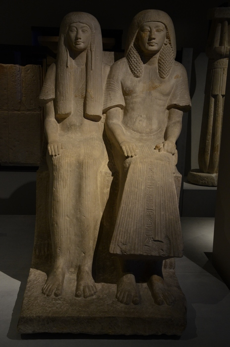 Saqqara, Statue of Maya and Merit