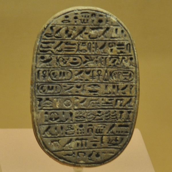 Scarab of Amenhotep III
