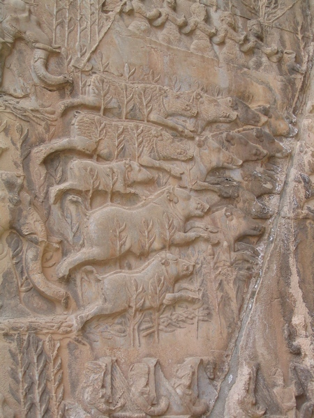 Taq-e Bostan, Large cave, Hunting scene: Boars