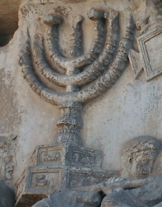 The Menorah on the honorific arch of Titus, Rome