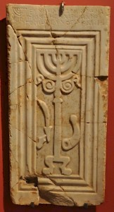 Ivory with a Menorah