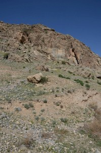 The rock, east of Salmas