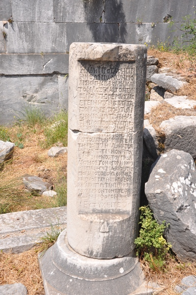 Priene, Prytaneum, Inscription