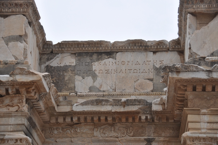 Ephesus, Gate of Mazaeus and Mithridates, inscription (3)