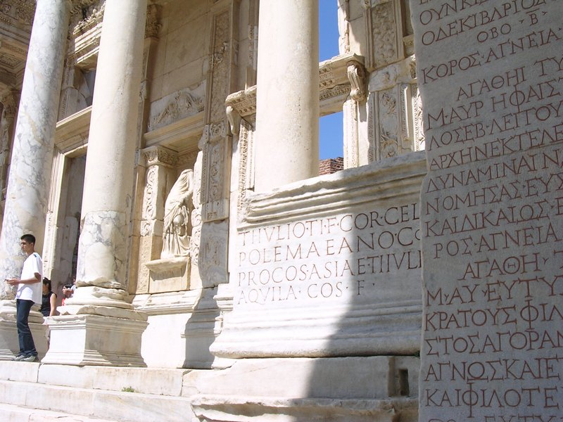 Ephesus, Library of Celsus, facade with inscriptions