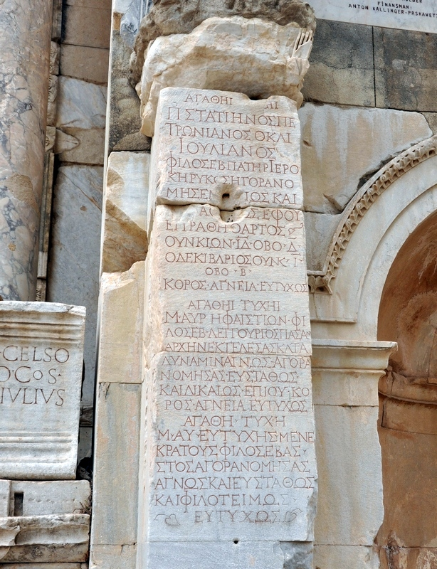Ephesus, Library of Celsus, Greek inscription