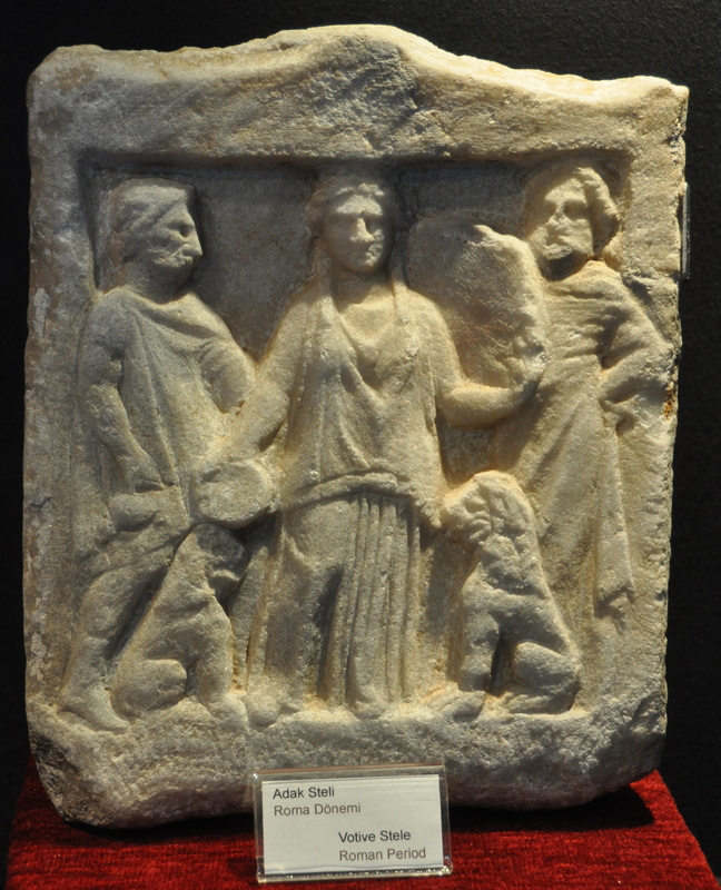 Smyrna, Roman relief of Cybele