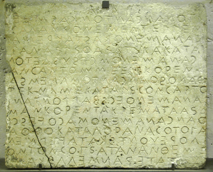 Gortyn, Inscription with laws