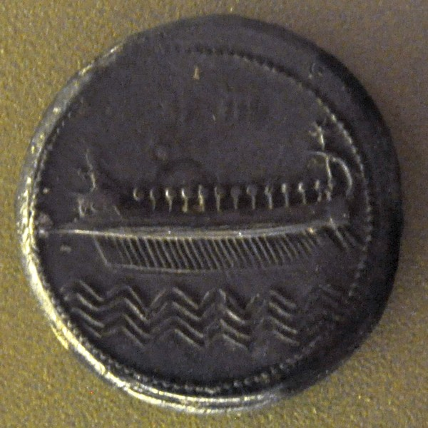 Sidon, Coin with a triere