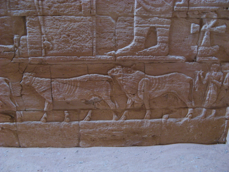 Musawwarat es-Sufa, Temple of Apedemak, Relief of cattle
