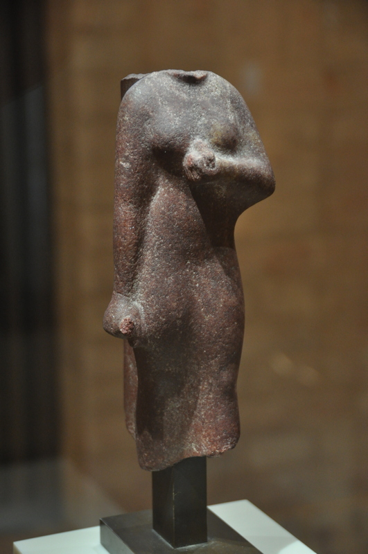 Napata, Statue of queen Amanimalel
