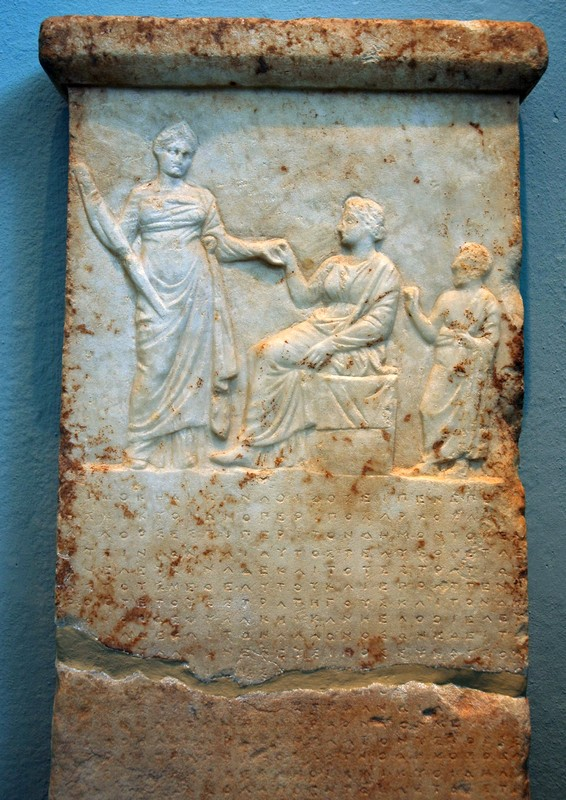 Eleusis, Stele for Smikython, with a suppliant, Demeter, and Kore