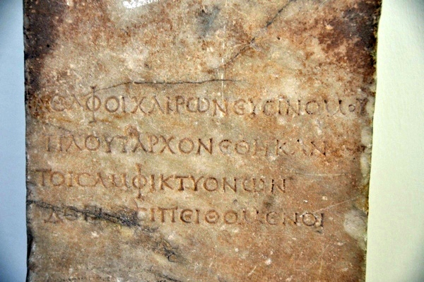 Inscription mentioning that the Amphictyonic Council has voted his bust to be put up by the Delphians and Chaeroneans