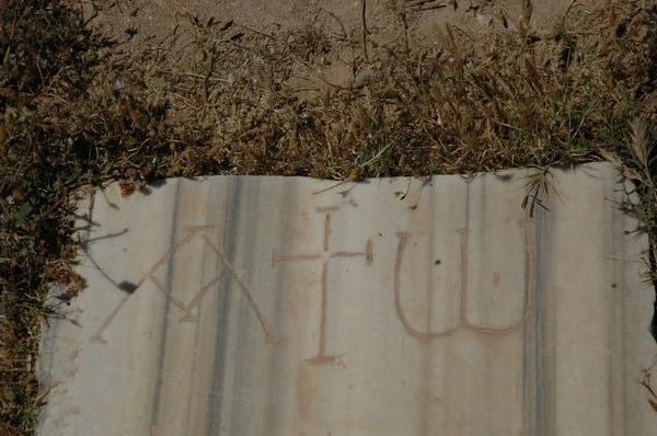 Sabratha, Christian inscription