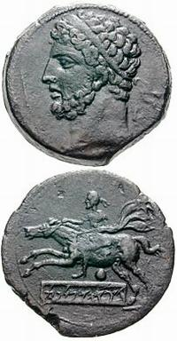 Coin of Syphax, showing an unidentified man and a horse