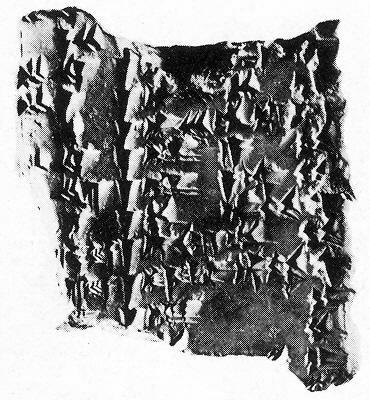Uruk King List, obverse