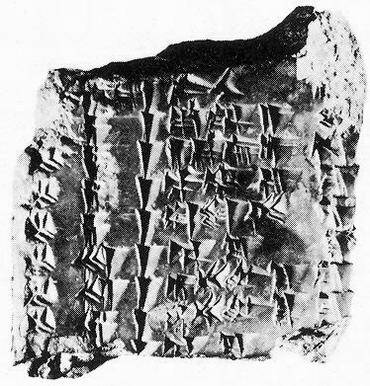 Uruk King List, reverse