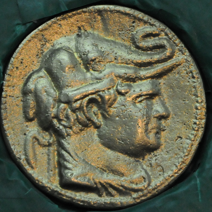Demetrius I of Bactria, coin (2)