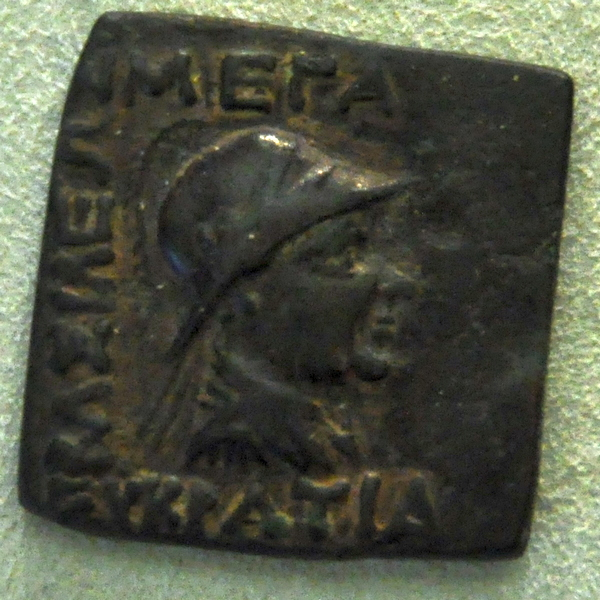 Eucratides I of Bactria, coin (1)