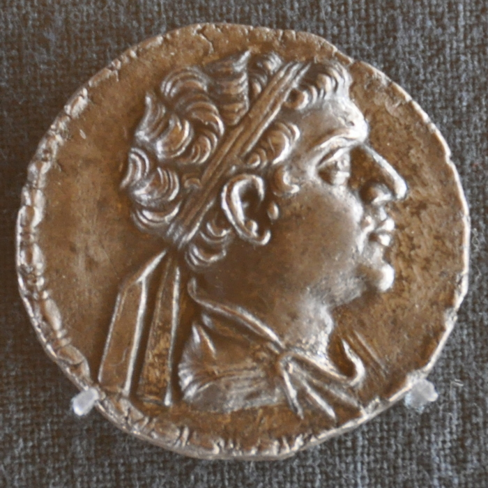 Eucratides II of Bactria, coin