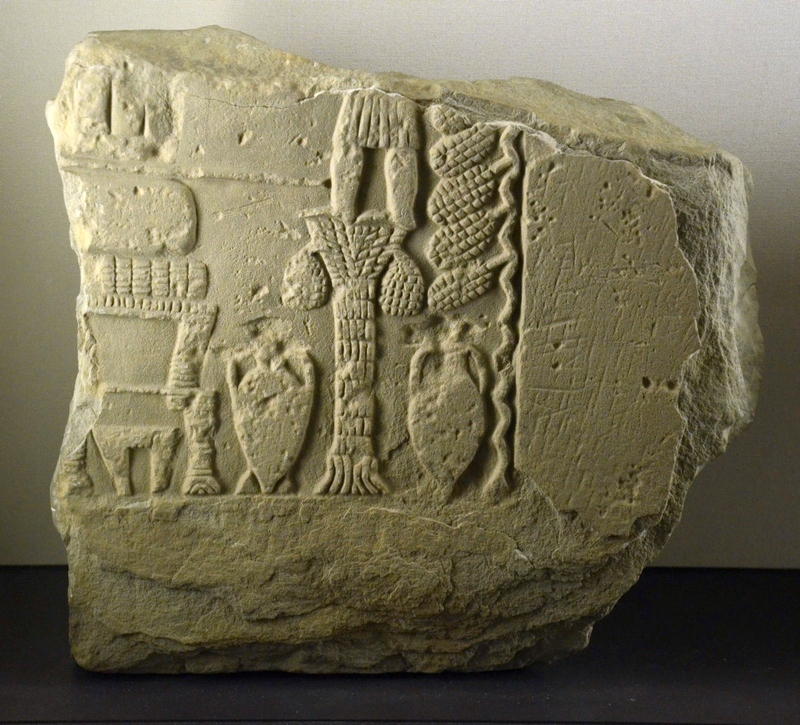 Tayma, Relief of a sacrifical meal