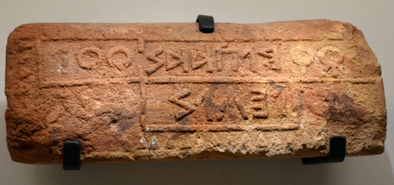 Dedan, Temple, Dedanite inscription mentioning king Asi