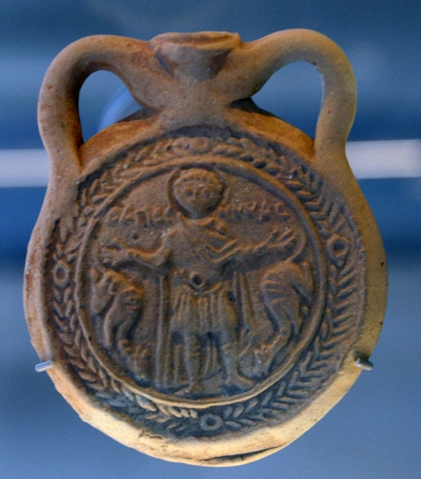 Coptic Pilgrim's Bottle of St.Menas (1)