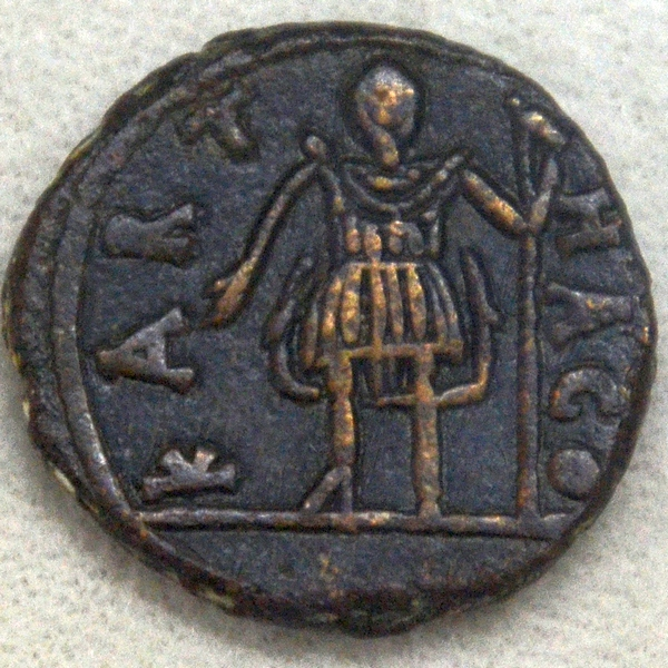 Cirta, Vandal coin from Carthage