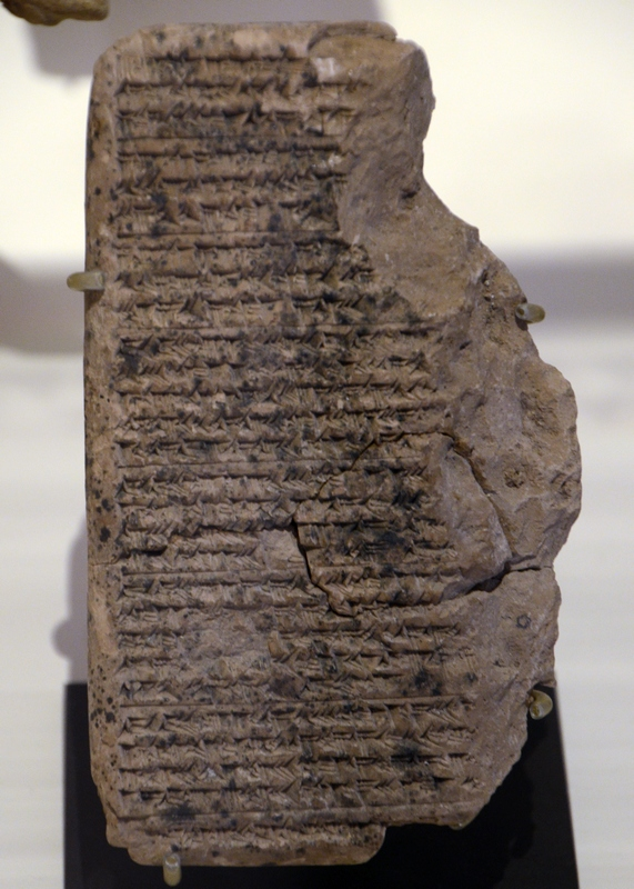Uruk, Cuneiform tablet with first use of a zero