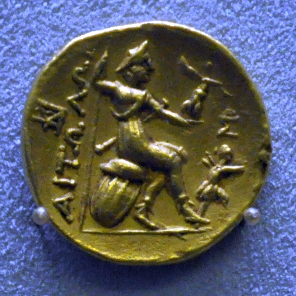 Athena on a coin of the Aetolian League
