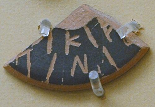 Ostracon mentioning [A]lcib[iades] son of [K]lini[as]