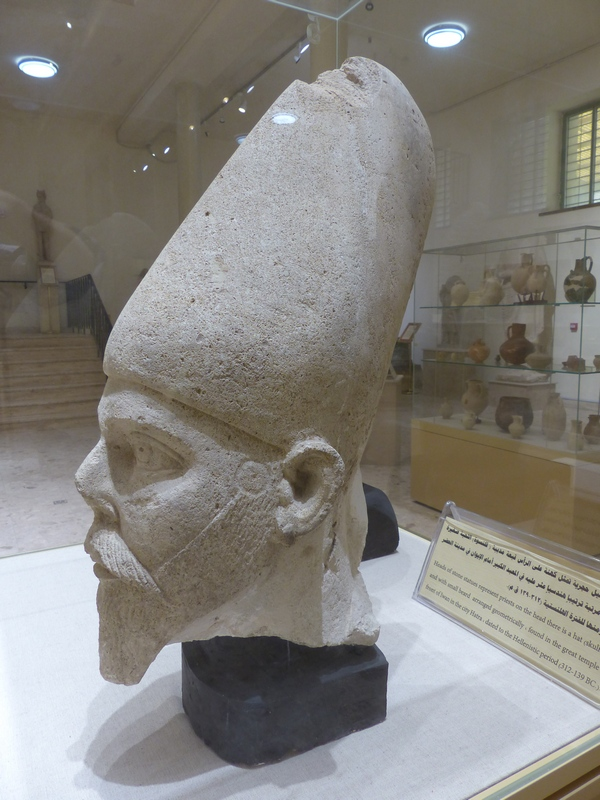 Hatra, Iwan, Great temple, Head of a priest