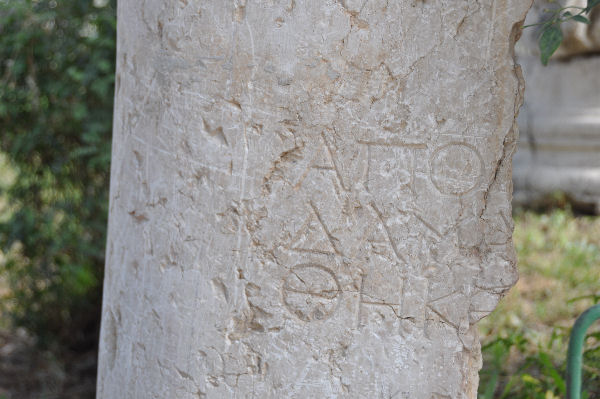 Damascus, milestone, inscription mentioning Apollodorus